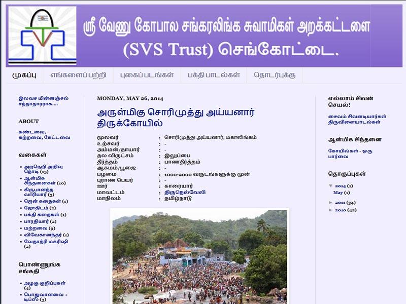 Web Design in Madurai, Madurai Web Design Company, Web Hosting Madurai, Madurai, SEO Company Madurai, SEO Madurai, Website Madurai, Logo Designer Madurai, Logo Madurai, Web design Madurai, Portfolio,3P, 3P WEB